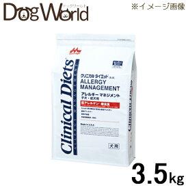 森乳サンワールド 犬用 療法食 クリニカルダイエット アレルギーマネジメント 子犬・成犬用 3.5kg