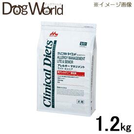 森乳サンワールド 犬用 療法食 クリニカルダイエット アレルギーマネジメント ライト&シニア 1.2kg