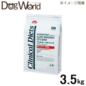 森乳サンワールド犬用療法食クリニカルダイエットアレルギーマネジメントライト&シニア3.5kg