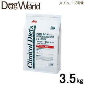 森乳サンワールド 犬用 療法食 クリニカルダイエット アレルギーマネジメント ライト&シニア 3.5kg