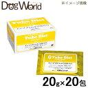 森乳サンワールド 犬用 チューブ・ダイエット 犬用 キドナ 20g×20包