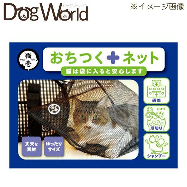 D-Culture 猫壱 おちつくネット