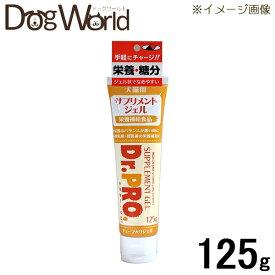 ニチドウ Dr.PRO. サプリメントジェル 125g
