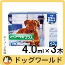 バイエル アドバンテージプラス 犬用 25kg以上40kg未満用 4.0ml×3本