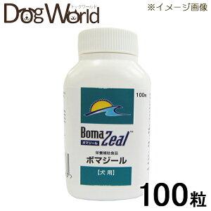 ボマジール犬用栄養補助食品100粒