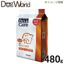 ドクターズケア 猫用 療法食 キドニーケア フィッシュテイスト 480g (120g×4個)