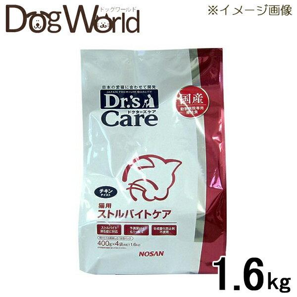 ドクターズケア 猫用 ストルバイトケア チキンテイスト 1.6kg (400g×4袋)