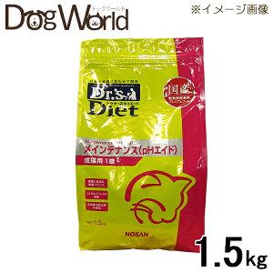 ドクターズダイエット猫用メインテナンス(pHエイド)成猫用1歳〜1.5kg
