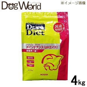 ドクターズダイエット猫用メインテナンス(pHエイド)成猫用1歳〜4kg