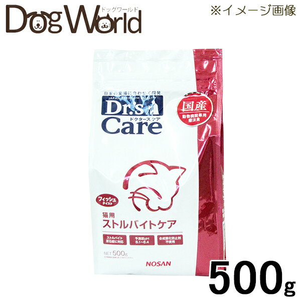 ドクターズケア 猫用 ストルバイトケア フィッシュテイスト 500g