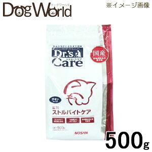 ドクターズケア猫用ストルバイトケアチキンテイスト500g