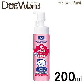 ライオン 猫用 水のいらない 泡リンスインシャンプー やさしいフローラル 200ml [7849]