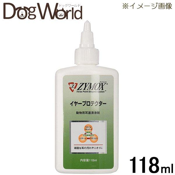 PKBジャパン ザイマックス・イヤープロテクター 118ml 【耳のお手入れ】【犬猫用】【お徳用サイズ】