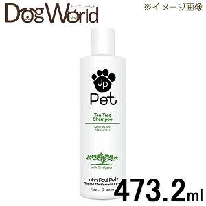 JPPetティートリーシャンプー473.2ml【ジョン・ポール・ペット】