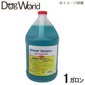 ノルバサンシャンプー 1ガロン(動物用医薬部外品)