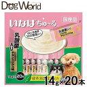 いなばちゅ〜る 乳酸菌入り とりささみ チキンミックス味 犬用 14g×20本