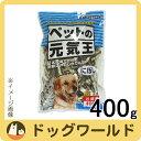 秋元水産 犬猫用おやつ ペットの元気王 にぼし 400g 【賞味:2017/9】