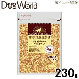 九州ペットフード お買い得 ふりかけささみとチーズ 230g