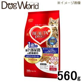 日本ペットフード ビューティープロ 猫下部尿路の健康維持 1歳から 560g [2878]