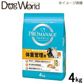 プロマネージ 成犬用 体重管理 4kg 【SALE 在庫限り】
