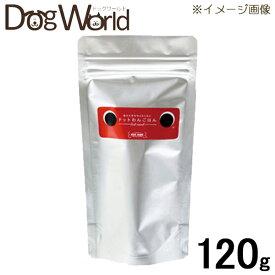 ピュアボックス ドットわん ごはん -Red mind- ミニ 120g 【犬用ドライフード】
