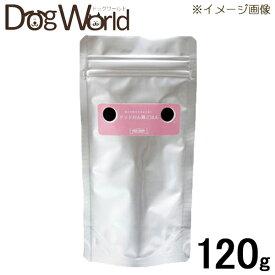 ピュアボックス ドットわん 鶏ごはん ミニ 120g【犬用ドライフード】
