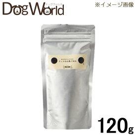 ピュアボックス ドットわん 魚ごはん ミニ 120g[賞味:2020/1]