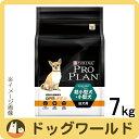 プロプラン ドッグ 超小型犬・小型犬 成犬用 チキン 7kg 【オプティライフ】