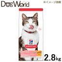 ヒルズ サイエンスダイエット シニアライト 肥満傾向の高齢猫用 7歳以上 チキン 2.8kg