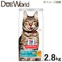 ヒルズ サイエンスダイエット インドアキャット シニア チキン 高齢猫用 7歳以上 2.8kg