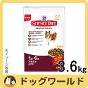 サイエンスダイエット アダルト 成犬用 3.6kg [賞味:2018/4] [売切り特価]