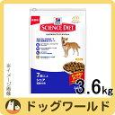 サイエンスダイエット シニア 高齢犬用 3.6kg [賞味:2018/3] [売切り特価]