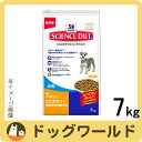 サイエンスダイエット シニアライト 小粒 肥満傾向の高齢犬用 7kg [賞味:2018/6] [売切り特価]