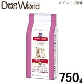 サイエンスダイエット 小型犬用 シニアアドバンスド 高齢犬用 750g