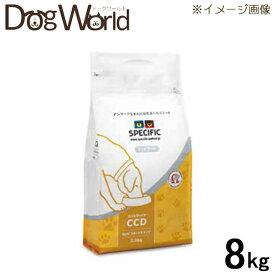 スペシフィック 犬用 療法食 CCD 低pHスタート&メンテ 8kg