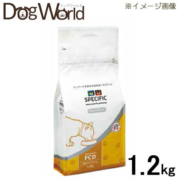 スペシフィック 猫用 療法食 FCD 低pHメンテナンス 1.2kg