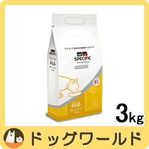 スペシフィック 猫用 療法食 FCD 低pHメンテナンス 3kg
