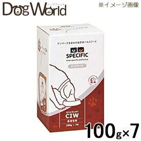 スペシフィック 犬用 療法食 CIW 高消化性 100g×7缶
