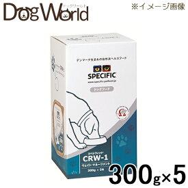 スペシフィック 犬用 療法食 CRW-1 ウエイト・マネージメント 300g×5缶