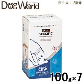 スペシフィック 犬用 療法食 CKW 低Na-リン-プロテイン 100g×7缶