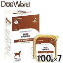 スペシフィック 犬用 消化器アシスト CIW ウェットタイプ 100g×7