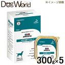 スペシフィック 犬用 減量アシスト1 CRW-1 ウェットタイプ 300g×5