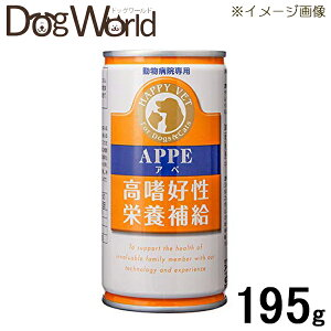 アース APPE(アペ) 195g 缶