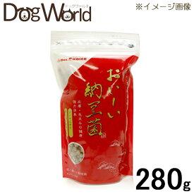 ドクターズチョイス おいしい納豆菌 粒タイプ 280g