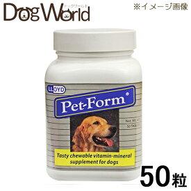 フジタ製薬 ペットフォーム 犬猫用 50粒