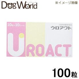 日本全薬工業 ウロアクト 犬猫用 10粒×10シート