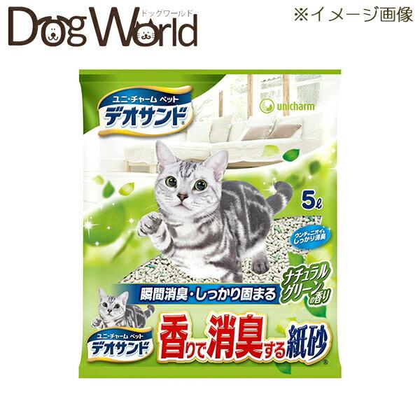 ユニチャーム デオサンド 香りで消臭する紙砂 ナチュラルグリーンの香り 5L [猫砂] [数量限定/特価] ※お一人様 2個まで