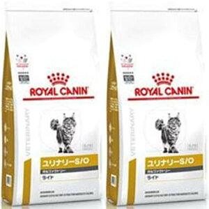 [2袋セット]ロイヤルカナン食事療法食猫用ユリナリーS/Oオルファクトリーライトドライ4kg