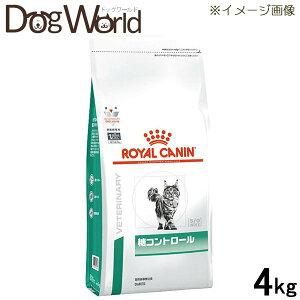 ロイヤルカナン食事療法食猫用糖コントロールドライ4kg