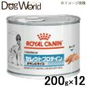 ロイヤルカナン 食事療法食 犬用 セレクトプロテイン チキン&ライス 缶詰 200g×12